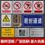 警告板の標識板の警告板はアルミニウム板のpvcステンレスの標識板を注文して作らせます。