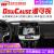 【12期白条無料】道はトヨタハイランダークルーザーのクラウン360度のパノラマドライブレコーダーの車載ナビゲーション一体機であるトヨタ720 Pハイビジョンビジョンが楽しめるトラック+4路記録計があります。
