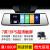 新型の7インチバックミラードライブレコーダーのダブルレンズハイビジョン夜間テレビのパノラマバック映像の速度計測警報タッチ一体機7インチ全タッチスクリーン【ダブルレンズ電子犬】+32 Gカード