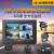 トラック4つの監視ドライブレコーダーのハイビジョン夜間テレビのバック映像360度SDカードレコーダの4つの道は7/10.1インチと携帯電話の遠隔モニタ7インチAHD HD HD+トレーラー専用ライン32 Gレコーダー専用カードがあります。