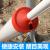 線引き警告カバーPVC反射警告管引線保護カバー