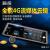 路探D 10後視鏡ADAS走行記録計ダブル記録高清夜視4 Gパノラマ速度電子犬10インチバック映像一体機ブルートゥース電話音声制御4 G雲鏡(無後レンズ)