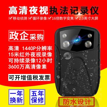 マカオロニーP 4専門の法律執行記録計12時間現場1296 P高清赤外夜視カメラ携帯画像機走行記録機の勤務録画器は64 Gを内蔵しています。