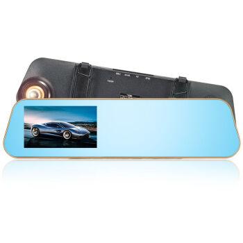 e行X 2ダブルレンズ後ミラードライブレコーダー4.3インチ液晶表示防眩眼サイクル録画防打磁駐車監視単レンズ+8 Gカード