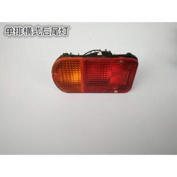 五菱小旋風後の尾灯五菱小旋風に適用されます。二列後尾灯後、ブレーキランプの方向転換ランプは普通の助手席の右側にあります。