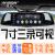 HYUNDAI現代H 25ドライブレコーダー電子犬一体機ハイビジョン1080 P多機能スマートナビゲーションH 25前後+右録音テレビ+ナビゲーション+固定速度+バック+Bluetooth公式標準装備+32 G高速メモリカード