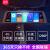 凌度多功能後視鏡走行記録計高精細ダブルレンズ10インチ大画面夜間テレビ音響制御ナビ速度電子犬ADAS走行補助ブルートゥース一体機4 G雲鏡版(三網通)+16 Gカード+ストリーミングメディアバック+ギフトバッグ