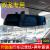 レイ・コハク専用走行記録計の道凌愛騰蒂维拉柯蘭多高清1080 P前後ダブル録画して車をバックさせる映像の駐車監視は双龍コランドの多双レンズで専用です。
