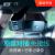 ティグアップT 3アウディの新型A 4 l A 3 Q 3 Q 7 Q 5 L A 6 L専用のオリジナルの工場の後、ビデオドライブレコーダーの隠しハイビジョンの他に、顧客サービスの狭いフレームの防眩版+32 Gカード+パッケージのインストールにご連絡ください。