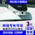海深3代ベツツC級E級GLOOC級S級専門用隠蔽運転記録計1296 Pハビビアン夜視灰色16/17ベンニューE級台座小殻