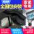 ルノー科雷傲科雷嘉風景拉古娜梅甘娜卡宾ドライブレコーダー専用隠し式ハイビジョン双眼測速一体機ブラック単眼+32 G高速カード+全国無料パック設置