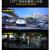 ドライブレコーダーBMW 1系3系5系7系X 1 X 3 X 5 X 6専用隠しハイビジョン夜視一体機の前レンズ+32 Gカード+パッケージインストール