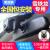 シトロエンC 5/C 3-XR/C 4 L/竜世嘉/エリーゼドライブレコーダー専用隠蔽式ハイビジョン2レンズ速度測定一体機ブラックシングルレンズ+クラウド電子犬+32 G高速カード+全国無料パッケージインストール