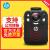 HP(HP)DSJ-A 7ハイビジョン法執行記録計携帯現場記録計赤外夜視防爆法記録計は32 Gを標準装備しています。