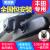 丰田・カローラハイランダープラドrav 4カムリ覇道威驰雅力士ドライブレコーダー専用隠蔽式ハイビジョン双眼一体機ブラックダブルレンズ+クラウド電子犬+32 G高速カード+全国無料パック設置