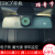 IRBトヨタHONDA電子防眩バックミラードライブレコーダー高清夜視24時間駐車監視電子犬測定無線中制御一体機黒T 90専用AV線(単独購入)