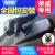 栄威RX 5 350 360 W 5 E 50 950 750ドライブレコーダー専用隠しハイビジョンダブルレンズブラック単眼レンズ+32 G高速カード+全国無料パック設置