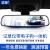 正際の新型車の運転記録計のデュアルレンズの高清夜視の車載の後でビデオカメラの速度測定の電子犬の一体機は24時間360度のパノラマのバックヤードの映像のトラックの高清の単レンズを監視して押さえません