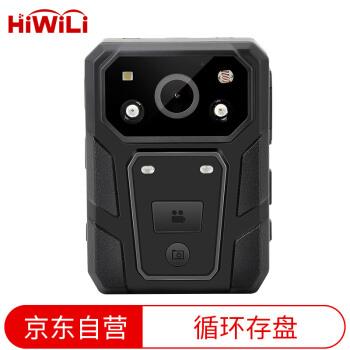 海唯聯(HiWiLi)J 1法執行記録計1080 P高清赤外線夜間テレビはTFメモリカード3200 mAhを交換して17時間16 G版を記録できます。