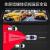 凌度の新型スマートドライブレコーダー10インチハイビジョン夜間テレビの前後にダブルカメラでバック映像ストリームを記録した後、ビデオナビゲーション電子犬一体機(3)10インチ1296 Pダブルレンズ+32 Gカード(標準版)