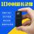 無線実行法ストレーブダー高精細車載監視カメラ車庫小型ワゴンパー携帯携帯携帯帯カメレオンナイトカーメレオン直録10時間タイ+32 Gメモカド