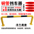 安易保鋼管の車止め装置の車庫の位置器の車輪の変位制限器の鉄のブレーキの車のストッパのガードレールの車を防ぐ棒のU型鋼管型C 1
