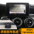 Aufucギガベンツの新C GLD GLAA新C coupe元工場の車をバックさせる映像の後、伸び縮み下で型カメラの固定金を取り付けます。
