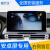車計画の車載用ゼネラル・モーターズは右側のブラインドカメラを左右に見て、そして級の補助夜間テレビを補完して、ハイビジョンを無損失でインストールします。