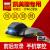 マイクを注文するのは18種類のトヨタの新八代カムリドライブレコーダーの隠し式ハイビジョンナイトレコーダーの高清版シングル録画+32 G高速カード(保険箱の配線)に専用です。