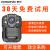 VOSONIC 7执法录画器1296 p高清赤外夜视现场携帯胸にデュアルバッテリーを装着してシートチャージD 7経典デュアル电配座充(16 G)版を装着します。