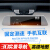 LIGTUインテリジェントバックミラーナビゲーションドライブレコーダー高清夜視雲鏡電子犬バック映像一体機は無料でインストールされています。32 G行の記録計メモリカードフォードエッジカーニバルモンディオが勝者となりました。