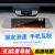 LIGTUインテリジェントバックミラーナビゲーションドライブレコーダー高清夜視雲鏡電子犬バック映像一体機は無料でインストールされています。32 G行の記録計メモリカード北汽绅宝D 50/X 25/X 55/X 65をプレゼントします。