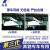 海深三代ベンツ新C 200 L C 260 L級GLOE S級新e級新e 300 l隠しドライブレコーダー灰色ベンツB級
