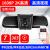 比亜迪元唐宋秦f 0 f 3 f 6ギガ3ギガ6 s 6速エッジドライブレコーダー専用隠しカメラ比亜迪専用シングルレンズ+1080 P+32 Gカード+パッケージインストール