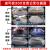 【白条免息】道は日産日産ニーサンの道達逍遥客の軒逸奇駿天籟360全景全車がバック映像ドライブレコーダーの夜視王日産720 P高清尊享版に適用できます。軌跡があります。
