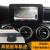 Aufucギガベンツの新C GLOC新C coupe元工場のバック映像後、伸び縮み下でカメラを回転させて新しいC coupeを走ります。