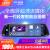 日の目T 9 Sスマートストリームメディアバックミラードライブレコーダー4 Gサウンドコントロールフルスクリーン雲鏡ハイドナビ電子犬記録計一体機知能音響制御超9インチ。