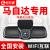 靓知渝R 8隠蔽式WIFIドライブレコーダー夜視広角1080 PはポルシェランドローバージャガーHONDA現代ジープ枰枰賽拉cx-単レンズパッケージ装着+32 Gカードに適用されます。