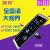 道探知K 930専用車専用フルスクリーンストリームメディア前後1080 P夜間テレビ後視鏡走行記機AndroidナビゲーションADAS音制御バック映像Bluetooth電話専用ストリームメディア雲鏡(メモリカードなし)